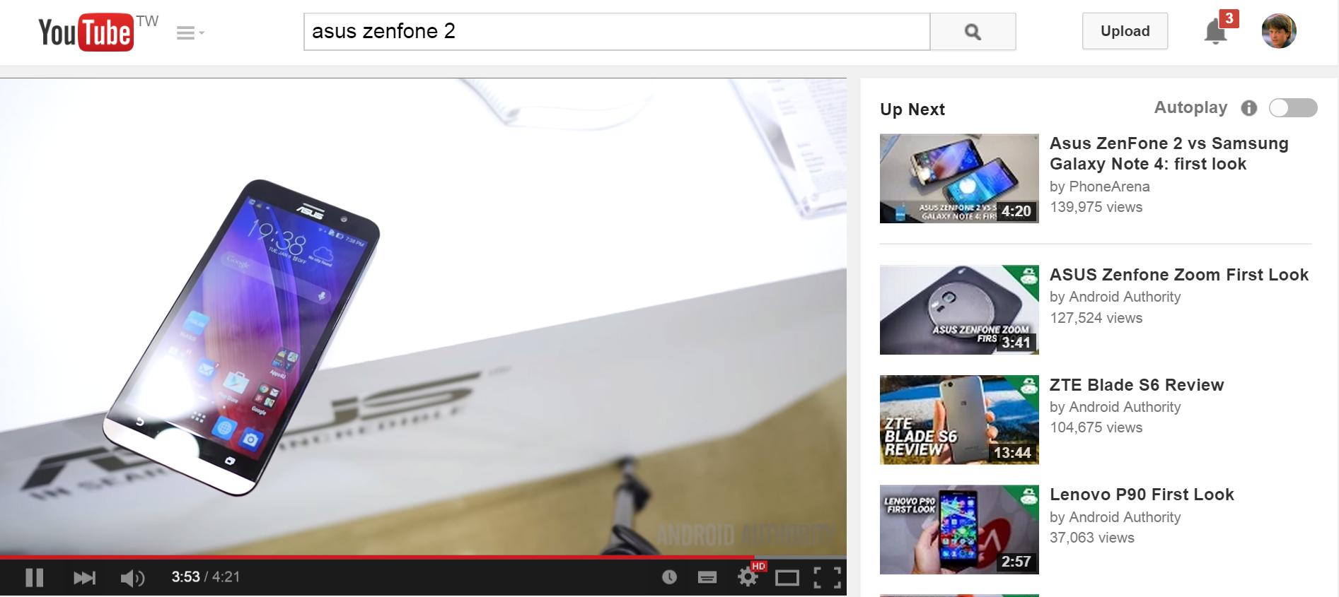 Zenfone 2 video